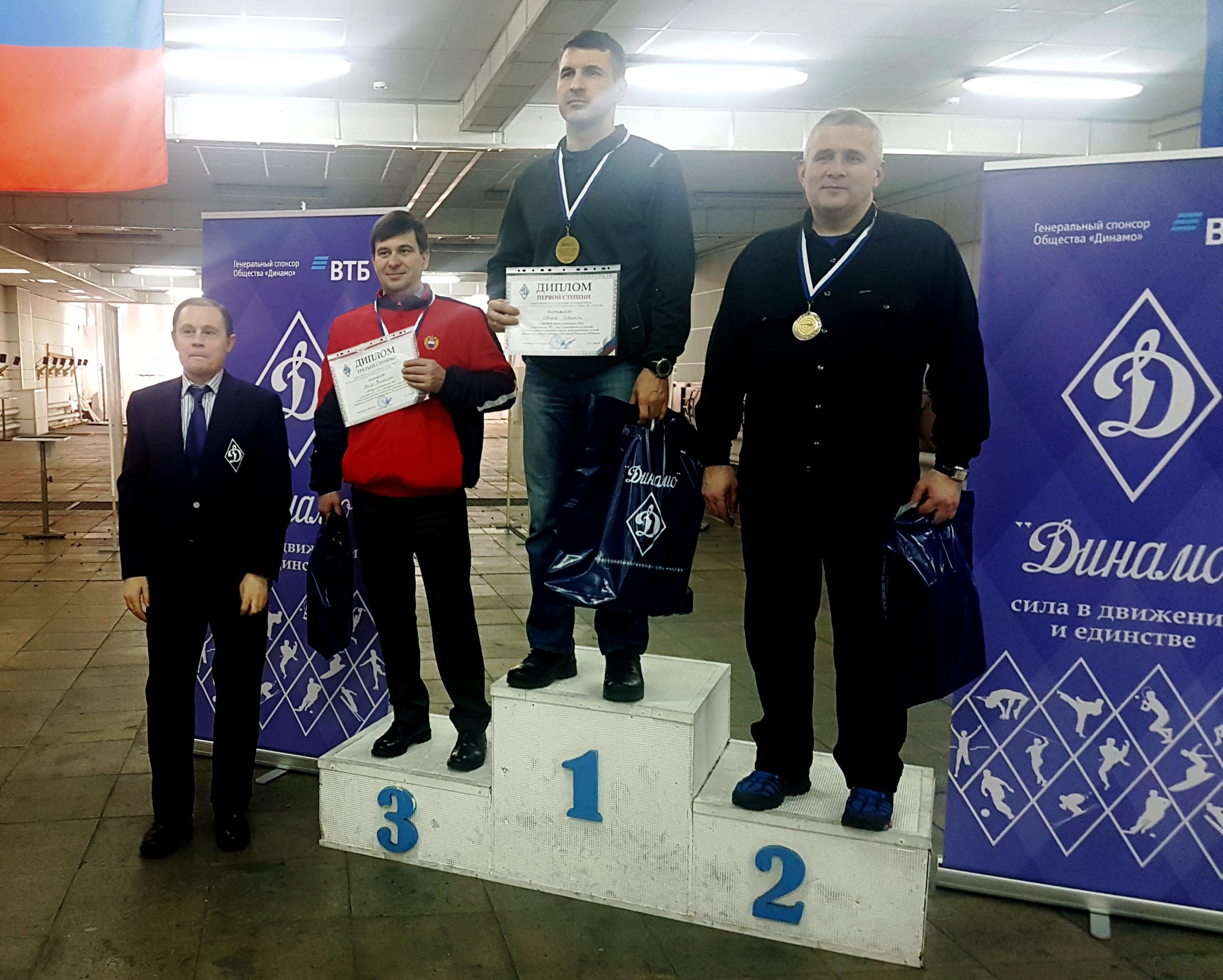 Иванов 1